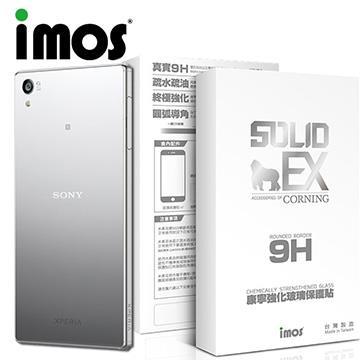 iMOS Sony Xperia Z5 Premium 康寧 強化玻璃 背面保護貼