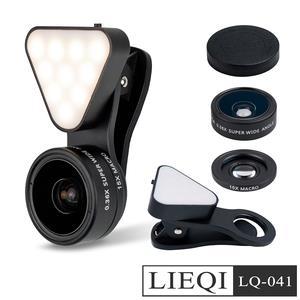 LIEQI 廣角/微距/補光燈三合一 自拍直播夾式鏡頭(LQ-041)-銀色