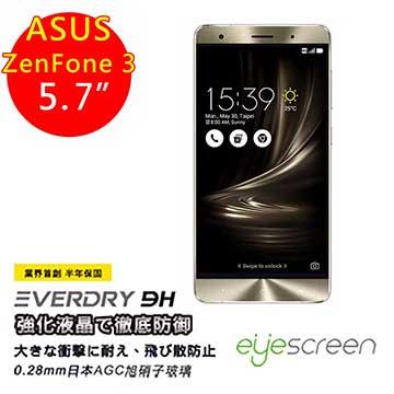 EyeScreen ZenFone3 Deluxe 5.7吋 AGC 9H 防爆強化玻璃 螢幕保護貼