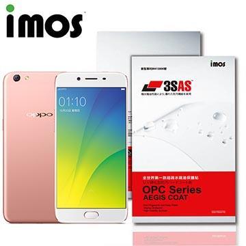 iMOS Oppo R9s 3SAS 防潑水 防指紋 疏油疏水 螢幕保護貼