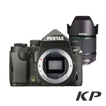 PENTAX KP+DA18-135WR 防滴防塵旅遊鏡組(公司貨)