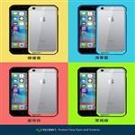 EyeScreen Apple iphone 6 / 6s Hybrid Fit 防摔殼