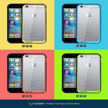EyeScreen Apple iPhone 6/6s+ Hybrid Fit 防摔殼