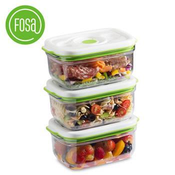 【FOSA真鮮寶】方形真空保鮮盒1450ml-3入(HFA31450)