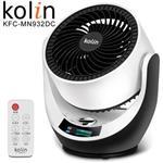 【歌林kolin】9吋3D立體擺頭遙控DC循環扇-KFC-MN932DC
