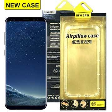 NEW CASE SAMSUNG S8 PLUS 氣墊空壓殼