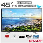 【夏普SHARP】45吋FHD 聯網LED液晶電視 LC-45LE580T