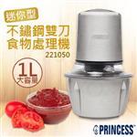 【荷蘭公主Princess】不鏽鋼雙刀食物處理機 221050