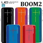 羅技 Ultimate Ears UE BOOM2 無線藍牙喇叭 IPX7防水 公司貨