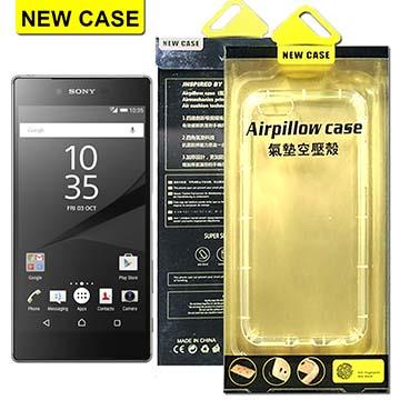 NEW CASE SONY Xperia Z5 Premium 氣墊空壓殼