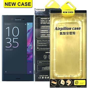NEW CASE SONY Xperia XZ 氣墊空壓殼