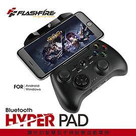 FlashFire HYPER PAD藍牙智慧遊戲手把 (BT-3000D) - 實黑色