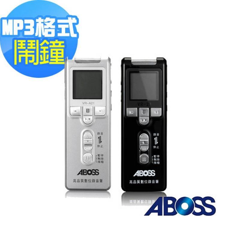 福利品-ABOSS 數位錄音筆 4GB VR-21