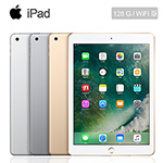 Apple iPad (2017) 9.7吋平板(128G/WiFi版)※送支架※