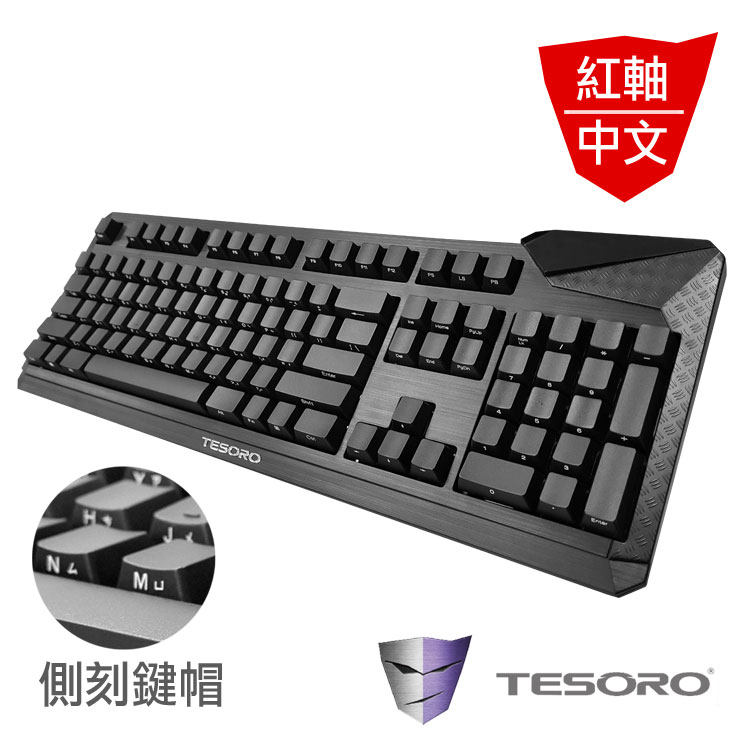 TESORO鐵修羅 杜蘭朵機械式鍵盤-側刻紅軸中文
