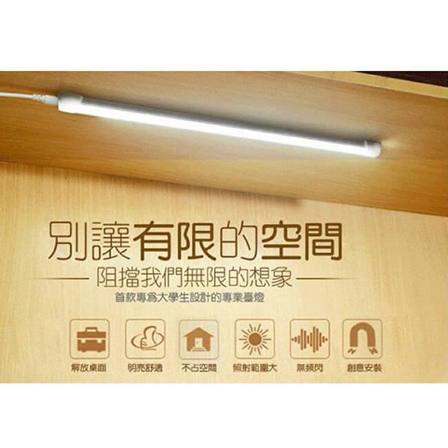 米里USB磁黏二用日光燈管-白光 USB-009