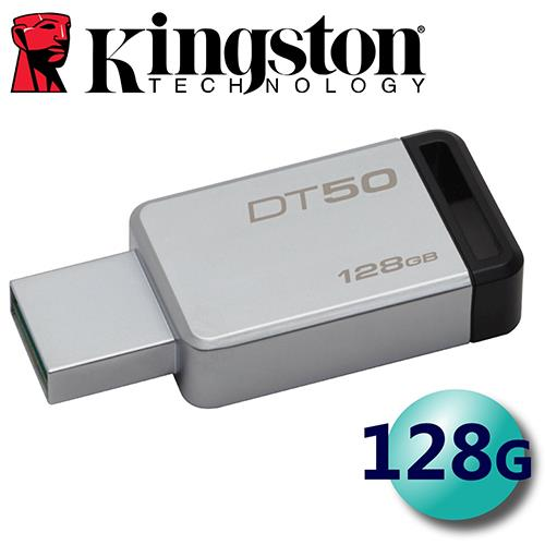 Kingston 金士頓 128GB DataTraveler 50 DT50 USB3.0 隨身碟