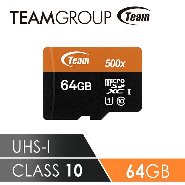 Team十銓科技 500X MicroSDXC UHS-I 超高速記憶卡(附贈轉卡) 64GB