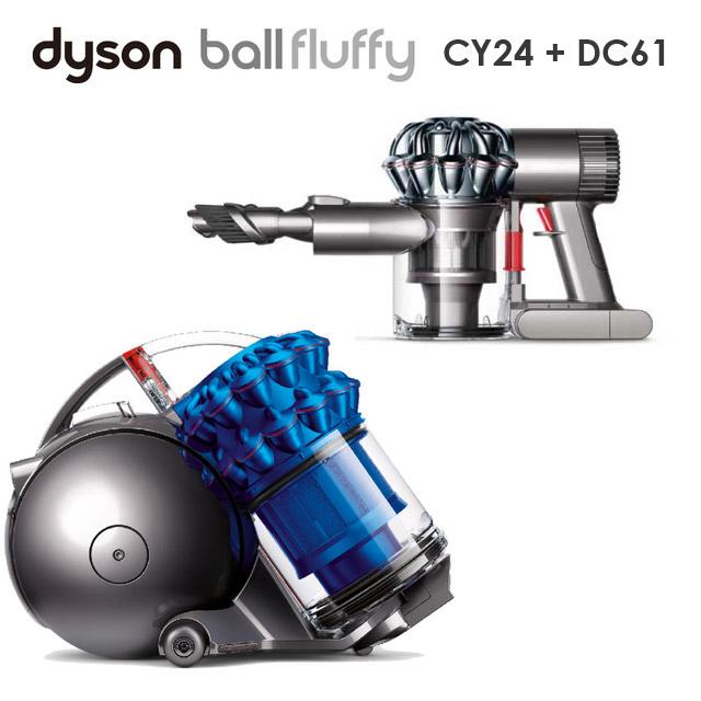 【dyson】CY24圓筒式吸塵器(藍)+ DC61手持式無線吸塵器(霧灰)