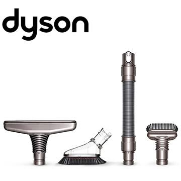 dyson 手持式工具組(四配件組)