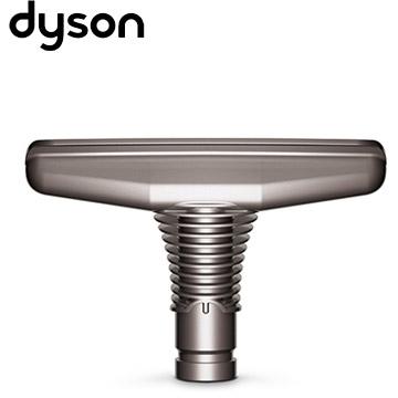 dyson 床墊吸頭