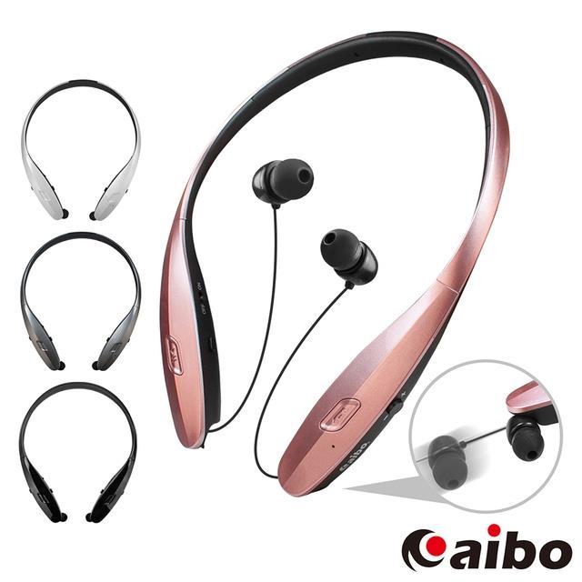 aibo BT810 自動伸縮線頸掛式 無線藍牙耳機麥克風