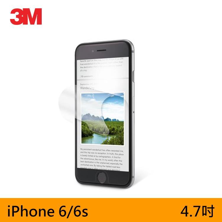 3M 手機螢幕抗眩保護膜 Apple iPhone 6 /6s/7/8 專用 4.7吋