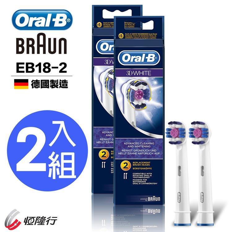 德國百靈歐樂B-電動牙刷專用亮白刷頭EB18-2 (2卡四入)