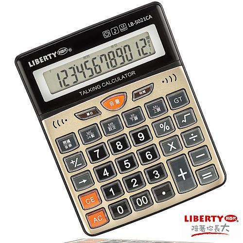 【LIBERTY利百代】效率高手-大型語音計算機-黑(贈GP4號電池2入)