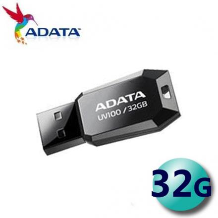 ADATA 威剛 32GB UV100 USB2.0 隨身碟 鑽石切割造型