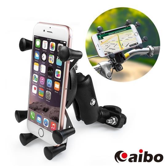 K06B 自行車/機車 彈簧剪刀腳式 360度旋轉車架