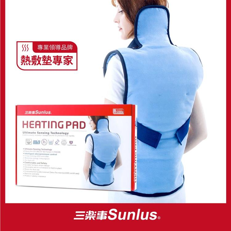 Sunlus三樂事LED全背式熱敷舒毛墊MHP1021 (醫療級)
