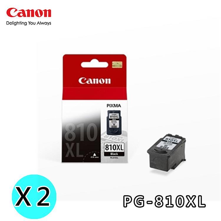 CANON PG-810XL原廠墨水組 (2黑)