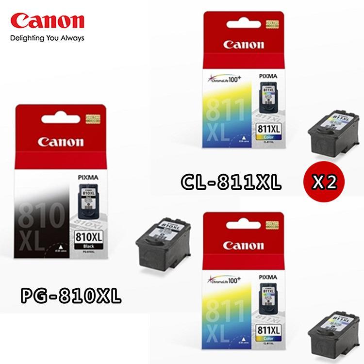 CANON PG-810XL+CL-811XL 原廠墨水組 (1XL黑+2XL彩)