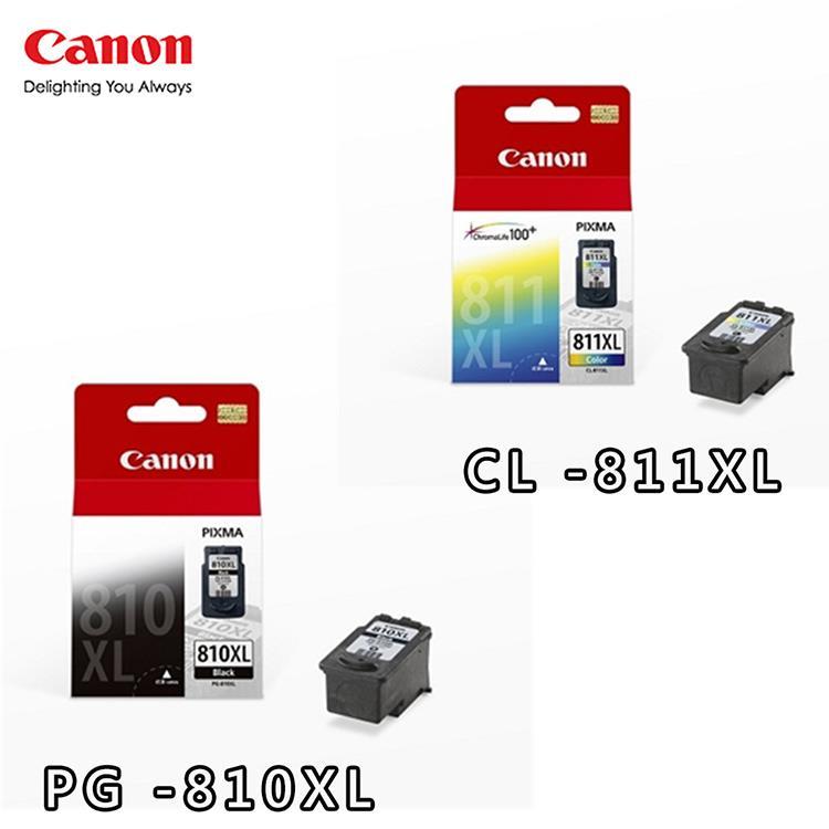CANON PG-810XL+CL-811XL 原廠高容量墨水組 (1黑+1彩)