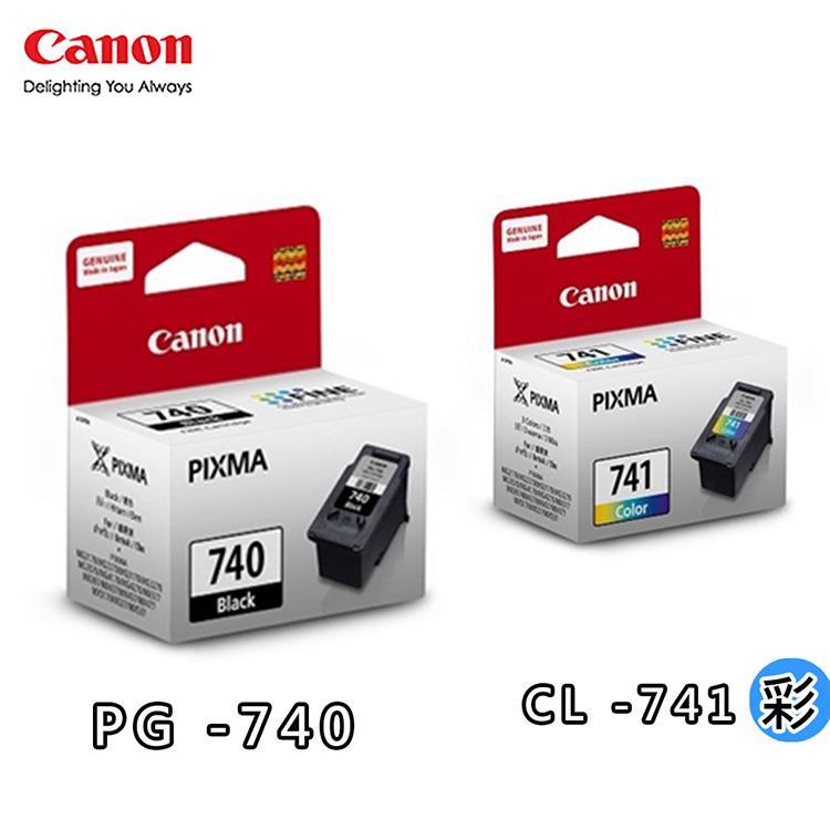 CANON PG-740 + CL 741 墨水匣(一黑一彩)