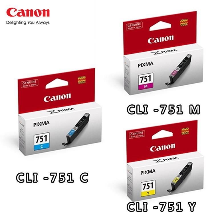 CANON CLI-751 C/M/Y原廠墨水組