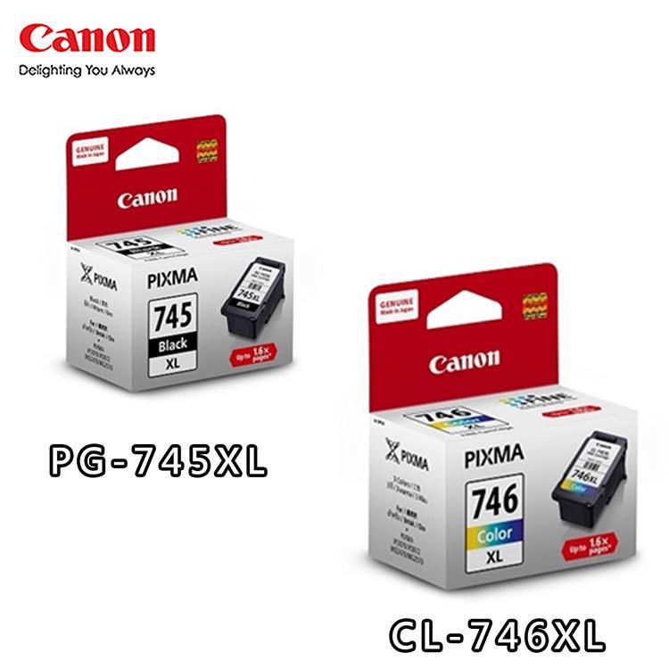 CANON PG-745XL+CL-746XL 原廠高容量墨水組 (1黑1彩)