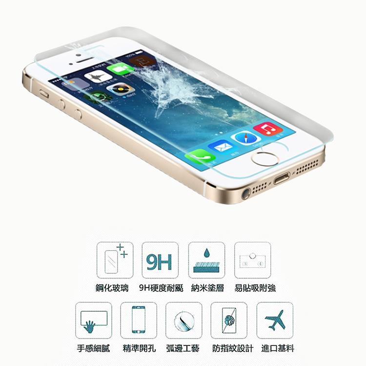 Apple iPhone7/8 4.7吋 鋼化玻璃保護貼(前貼)
