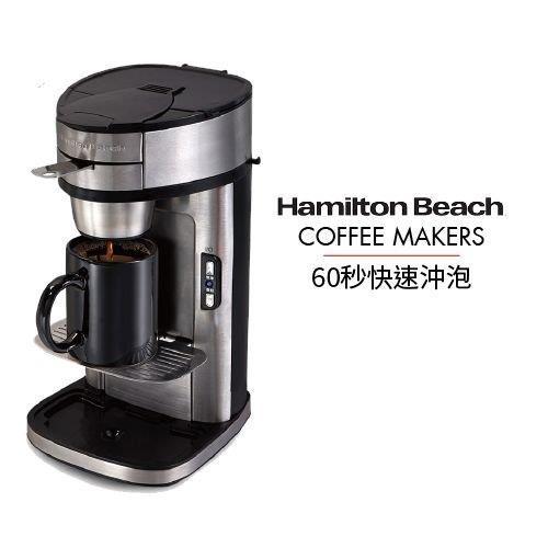 美國 Hamilton Beach 漢美馳 美式咖啡機 COFFEE MAKERS A84