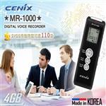 CENIX 錄音筆 MR-1000