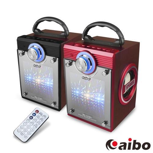 aibo L125 可遙控多功能 手提木質無線藍牙喇叭(AUX/隨身碟/TF卡/FM)