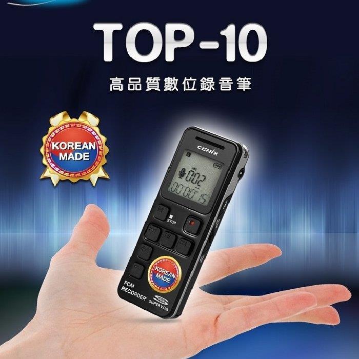 韓國進口 CENIX 數位錄音筆TOP-10