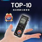 CENIX 錄音筆TOP-10