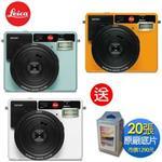 【Leica徠卡】Sofort拍立得相機