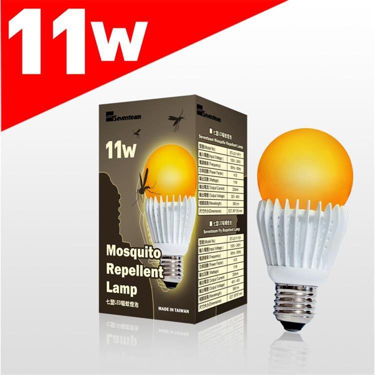 七盟 LED 驅蚊燈 11W ST-L011-RY1