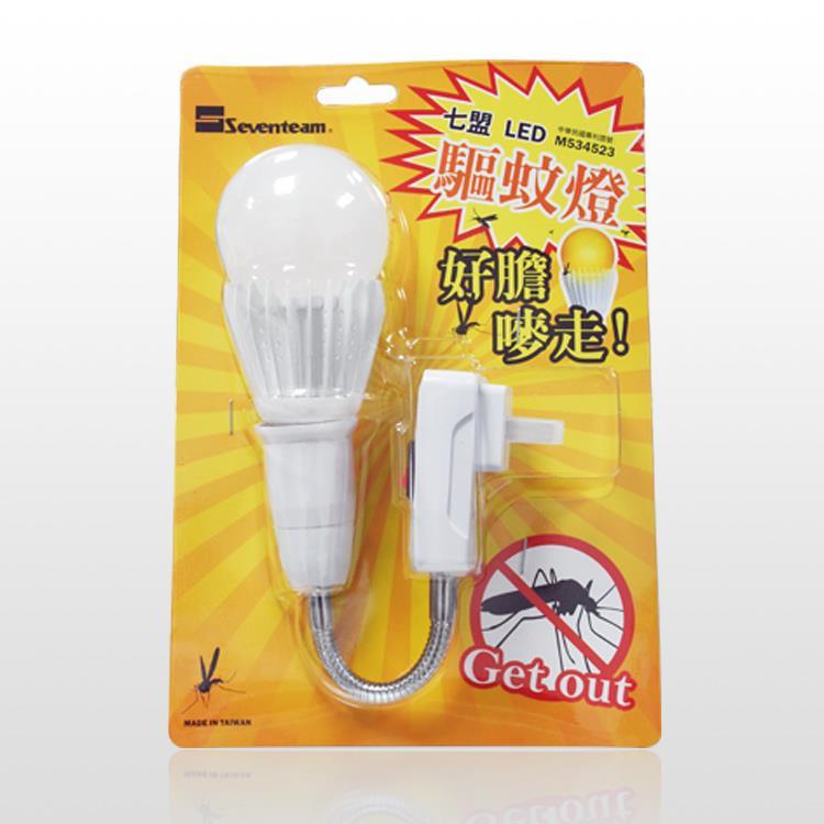 七盟 LED 驅蚊燈 11W ST-L011-RY2
