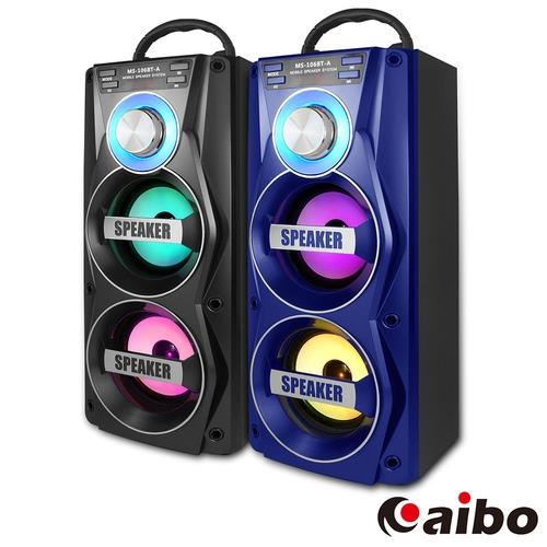 aibo L106 行動卡拉OK 手提木質無線藍牙喇叭(MIC/AUX/隨身碟/TF卡/FM)