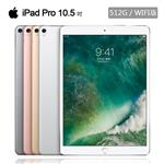 Apple iPad Pro 10.5(WiFi/512GB)平板※送支架※