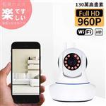 【優宅嚴選】WiFi高解析度夜視無線連接攝影監視器
